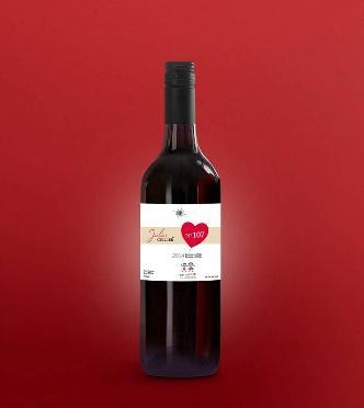 Fondation En Coeur - Bouteille de vin